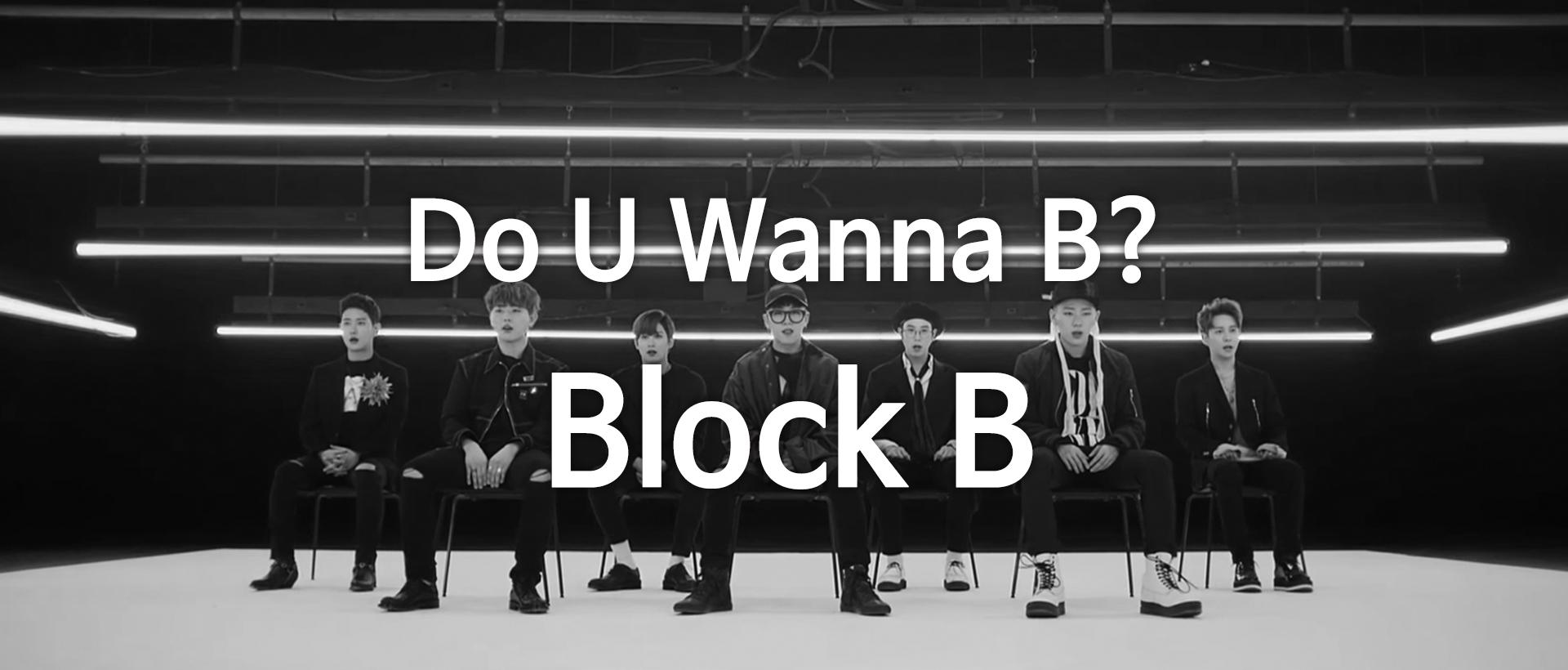 Do U Wanna B? Block B