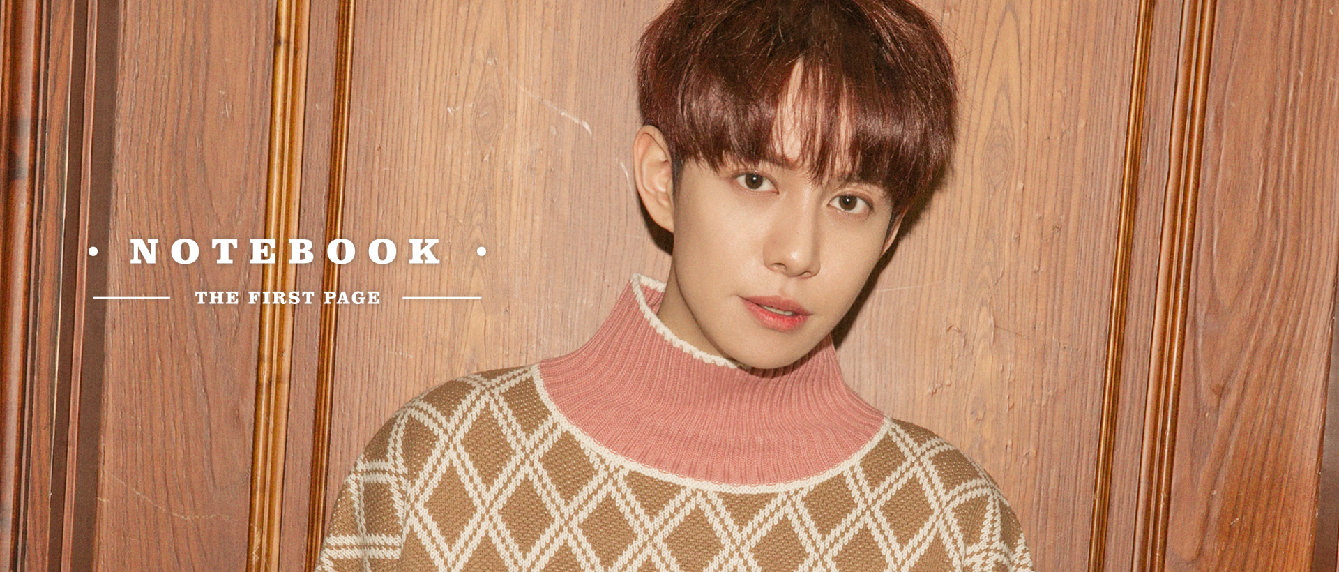 parkKyung_notebook_photo