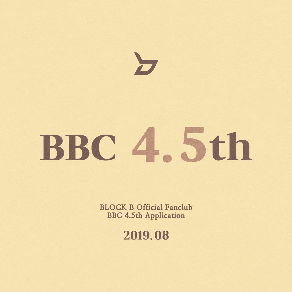 블락비 4.5