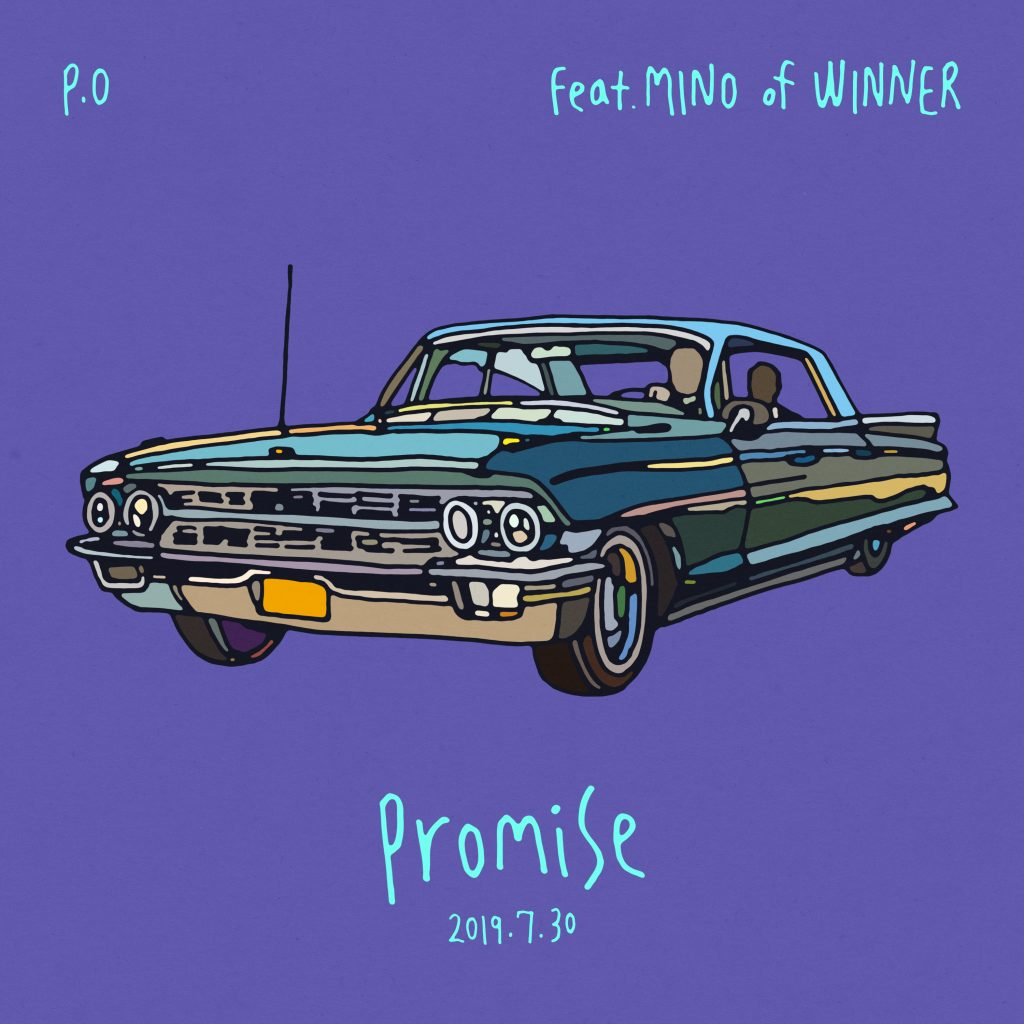 [피오] Promise_Album_cover